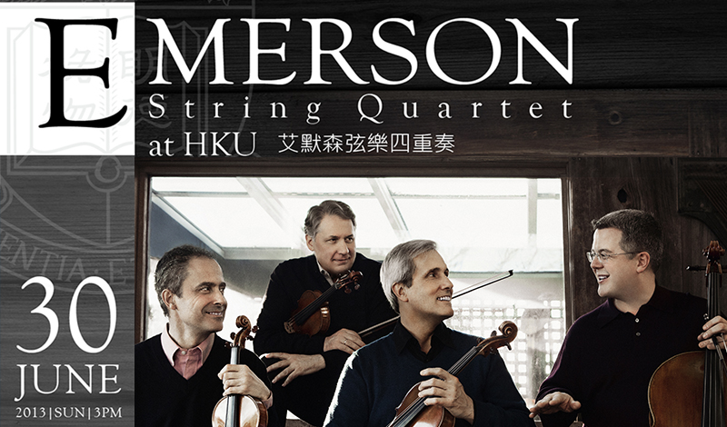 Emerson String Quartet at HKU