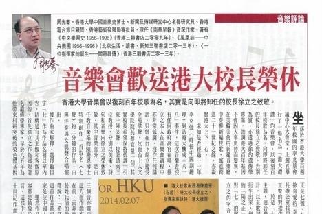 亞洲週刊 Yazhou Zhoukan