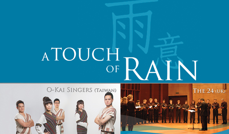 A Touch of Rain