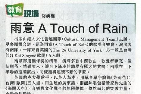 星島日報 Sing Tao Daily