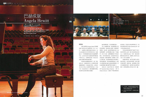 資本才俊 Capital CEO Magazine