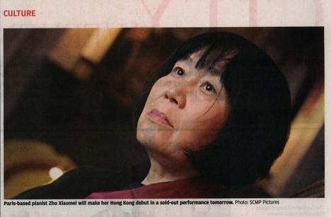 南華早報 South China Morning Post