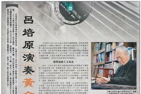 新報 Hong Kong Daily News