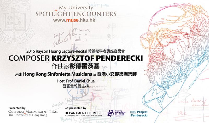 Composer Krzysztof Penderecki with Hong Kong Sinfonietta Musicians