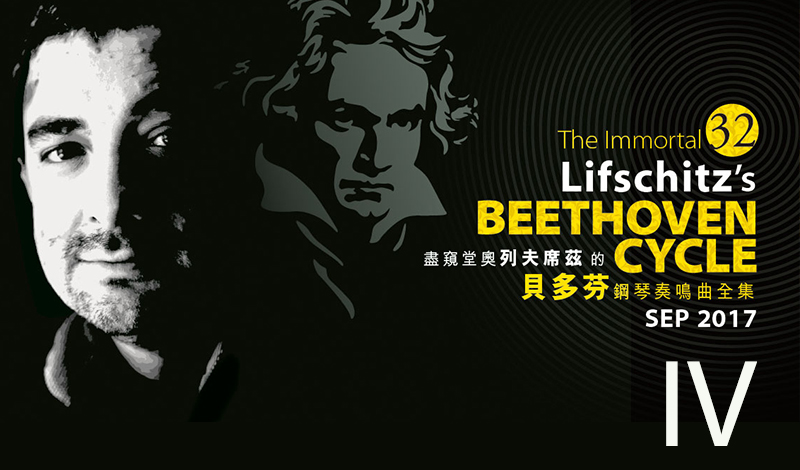The Immortal 32: Lifschitz's Beethoven Cycle Programme IV