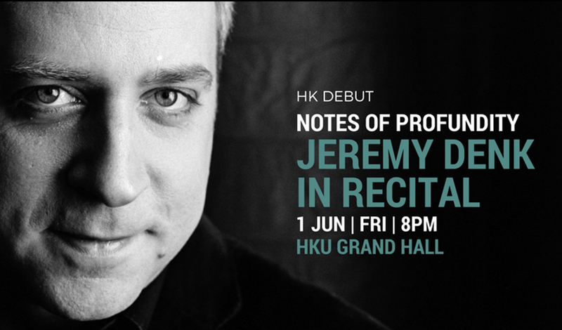 Notes of Profundity: Jeremy Denk in Recital