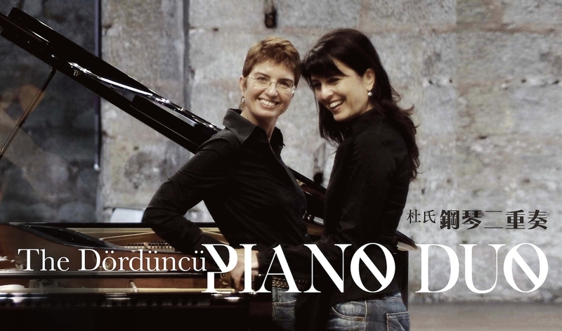 The Dorduncu Piano Duo
