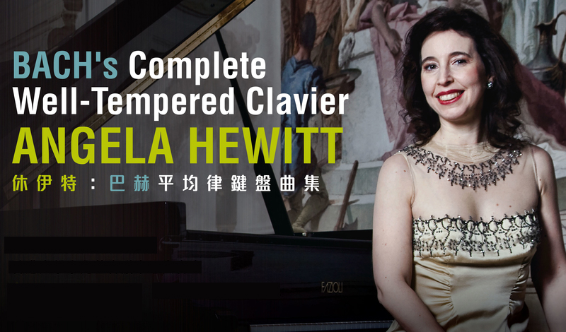 Bach's Well-Tempered Clavier by Angela Hewitt, Book II