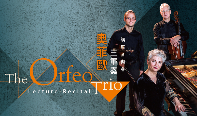The Orfeo Trio