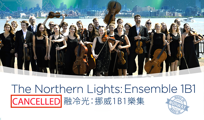 [CANCELLED] The Northern Lights: Ensemble 1B1