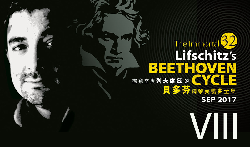 The Immortal 32: Lifschitz's Beethoven Cycle Programme VIII