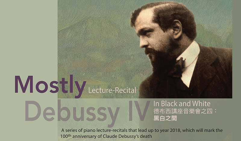 Mostly Debussy IV: In Black and White