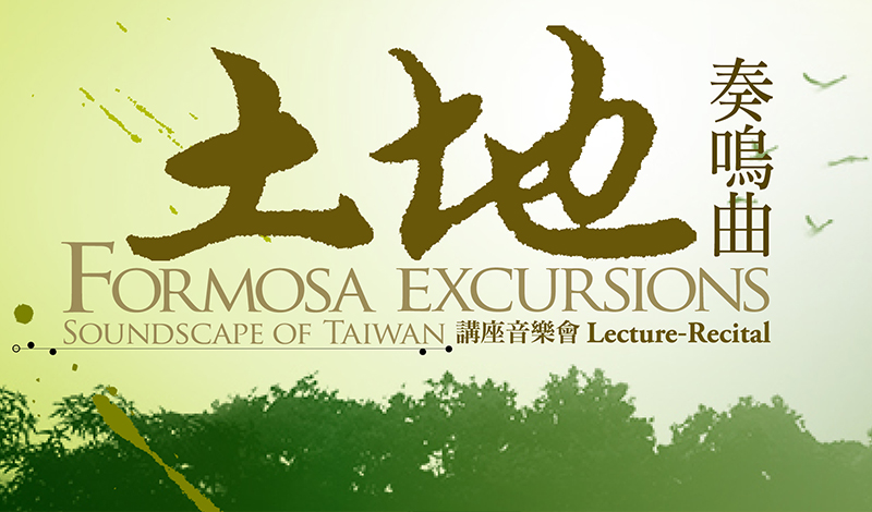 Formosa Excursions: Soundscape of Taiwan