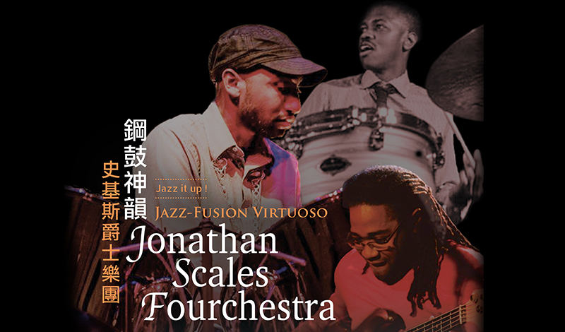 Jazz-Fusion Virtuoso: Jonathan Scales Fourchestra