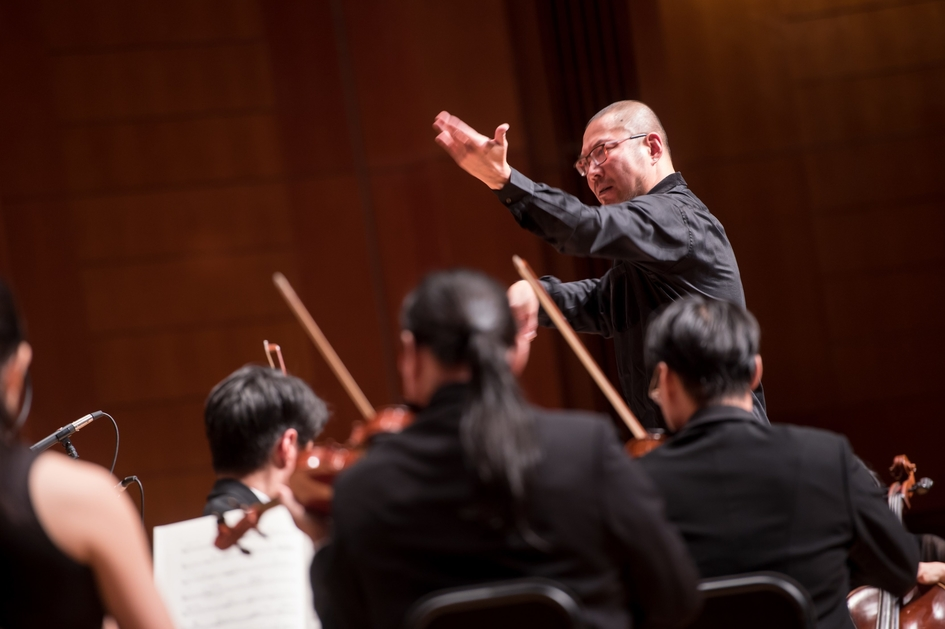 Wen-pin Chien & Kaohsiung Symphony Orchestra