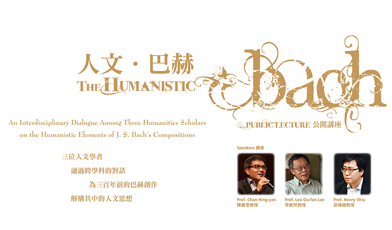The Humanistic Bach
