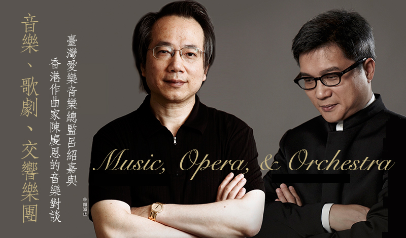 Music, Opera, and Orchestra