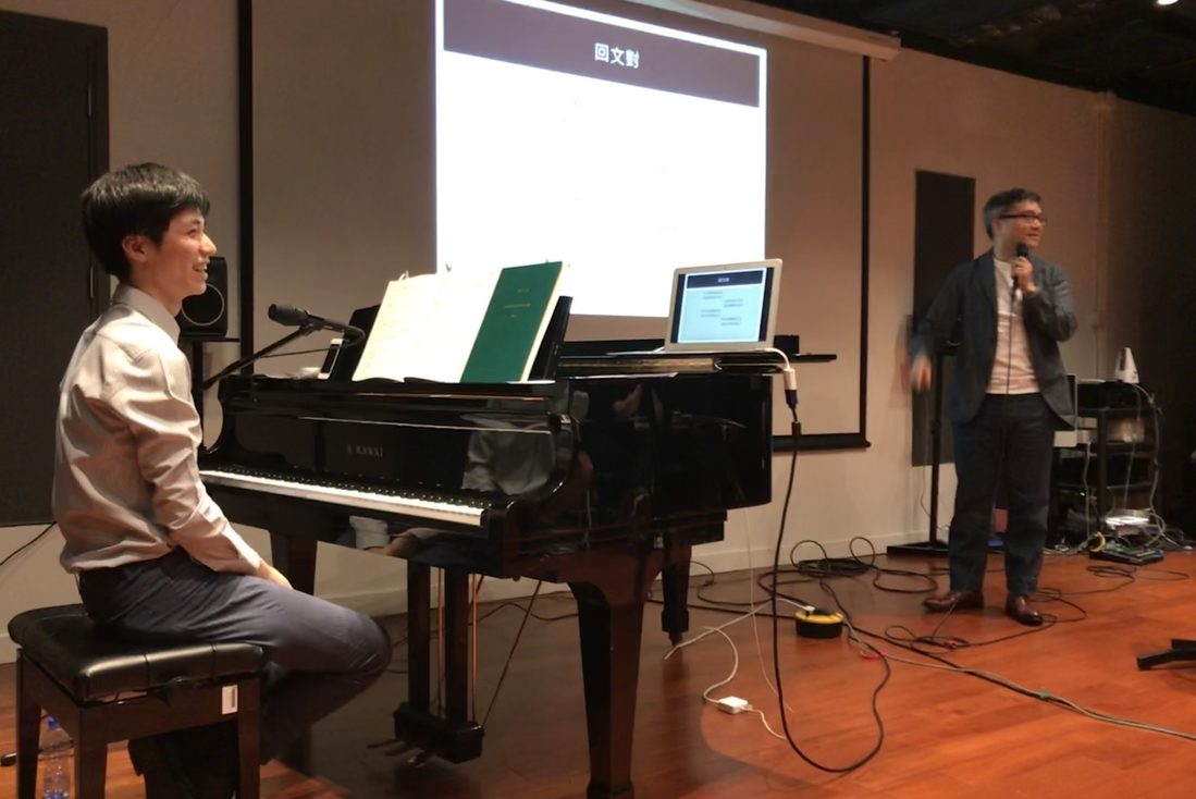 Music in Words with Stephen Hung