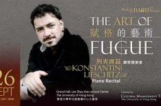 The Art Of Fugue: Konstantin Lifschitz Piano Recital Highlight