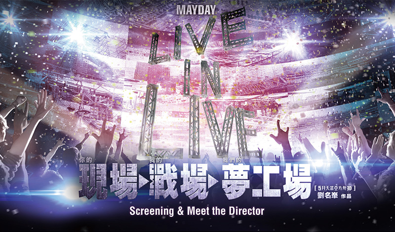 MAYDAY Live in Screening & Meet the Director