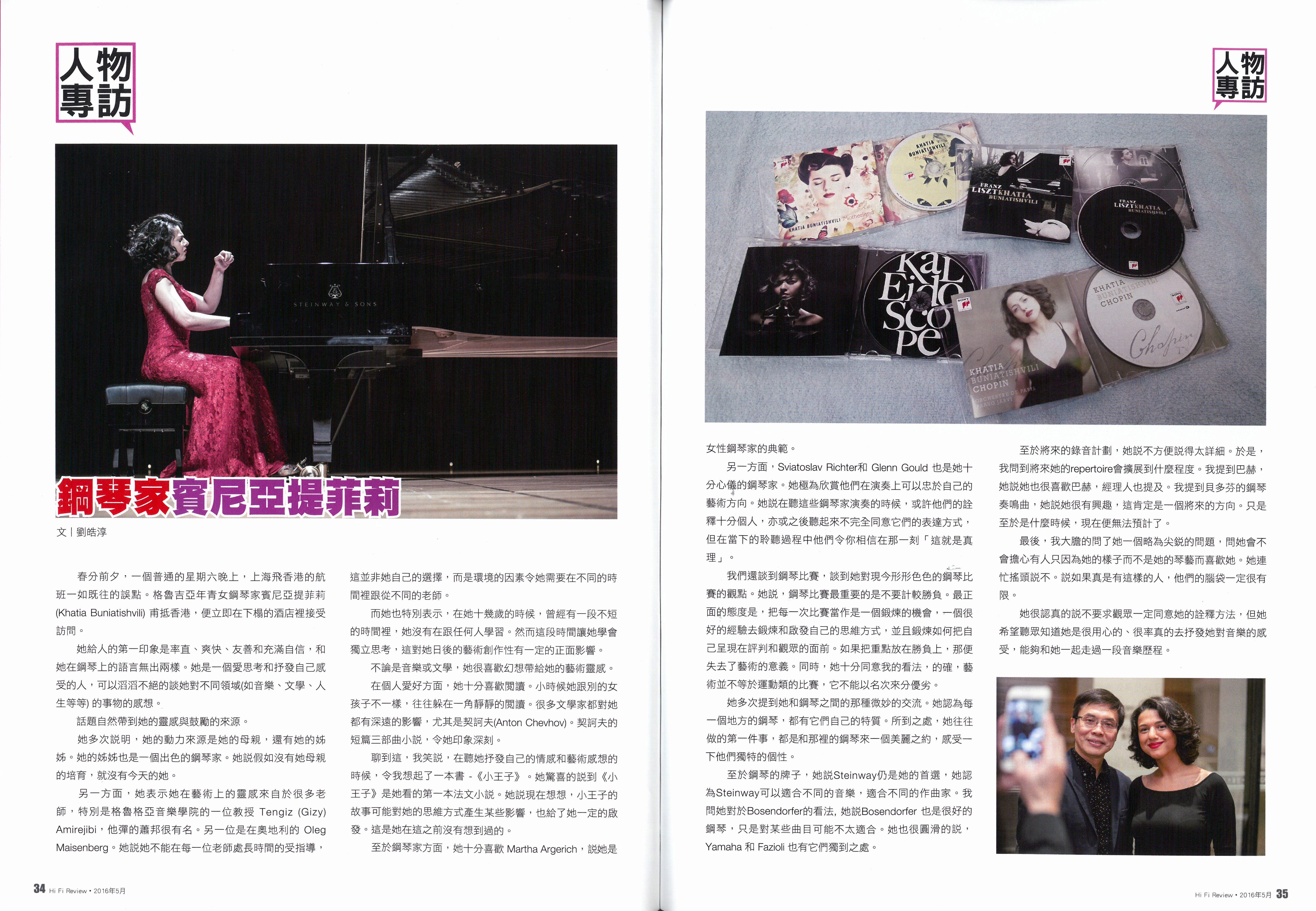 Hi Fi音響Hi Fi Review - Cultural Management Office