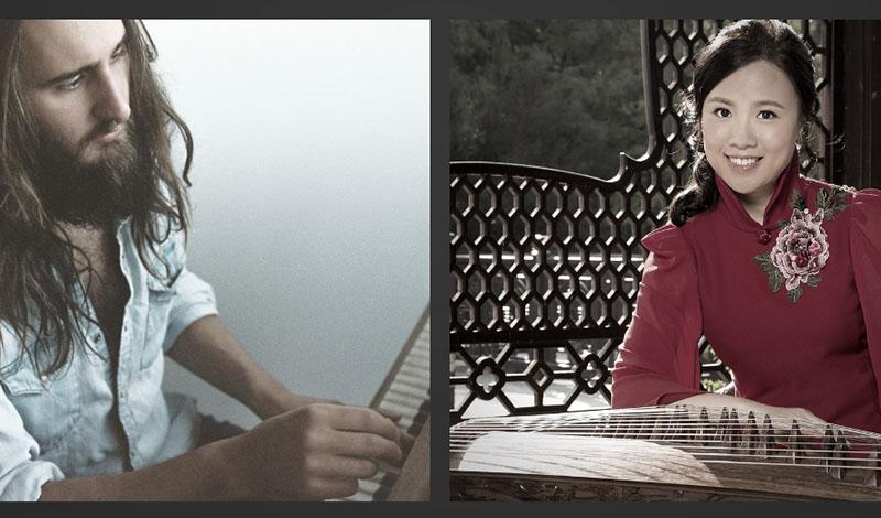 Of Grace And Elegance: Jean Rondeau, Harpsichord & Chiu Tan Ching, Zheng
