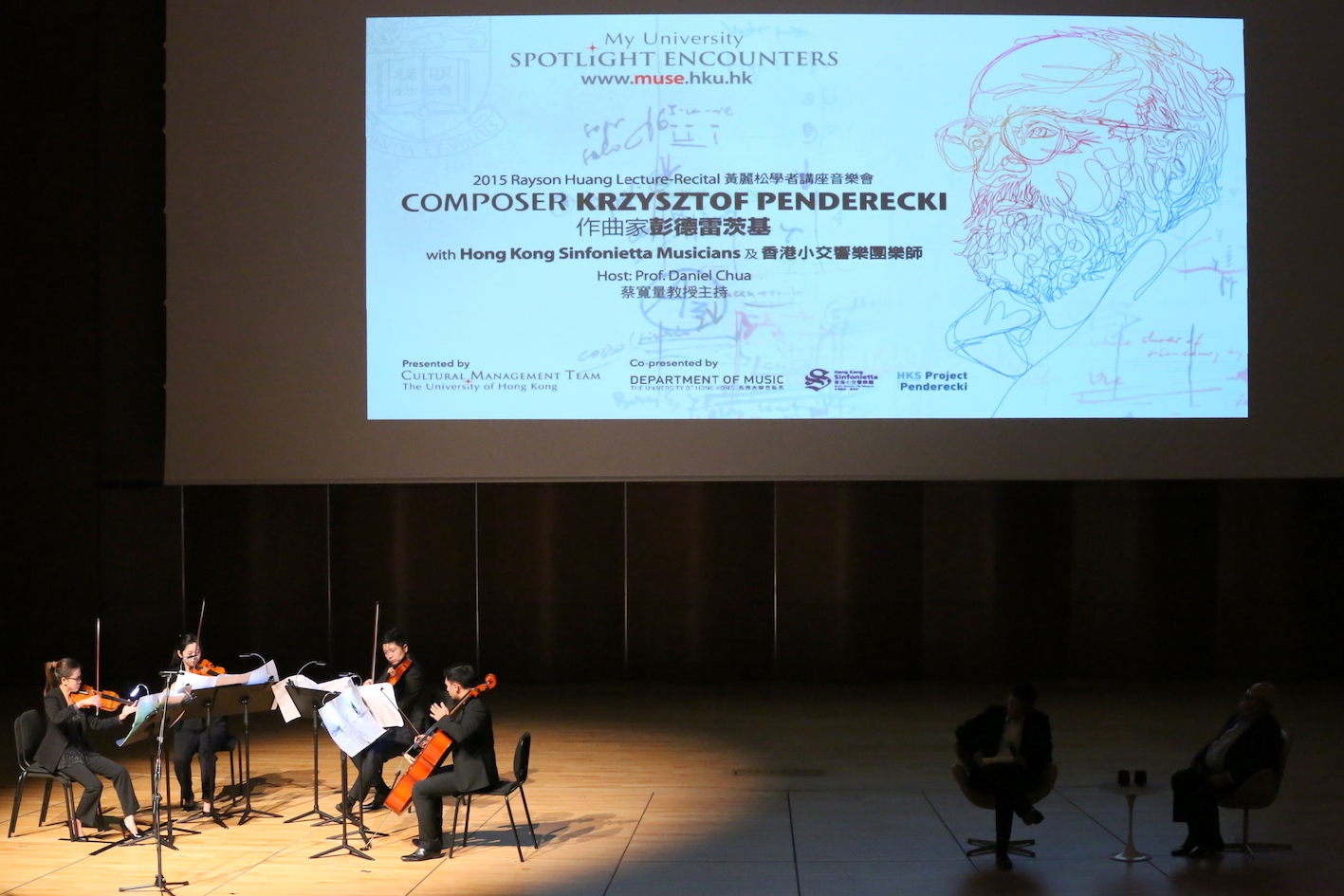 Rayson Huang Lecture Recital with Penderecki_9c_HK Sinfonietta Ltd