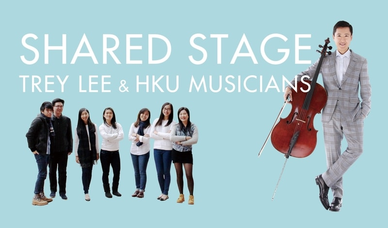 Shared Stage: Trey Lee and HKU Musicians