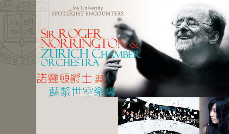 Sir Roger Norrington & Zurich Chamber Orchestra