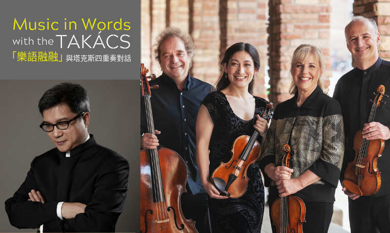 Music in Words with the Takács