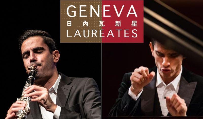Geneva Laureates