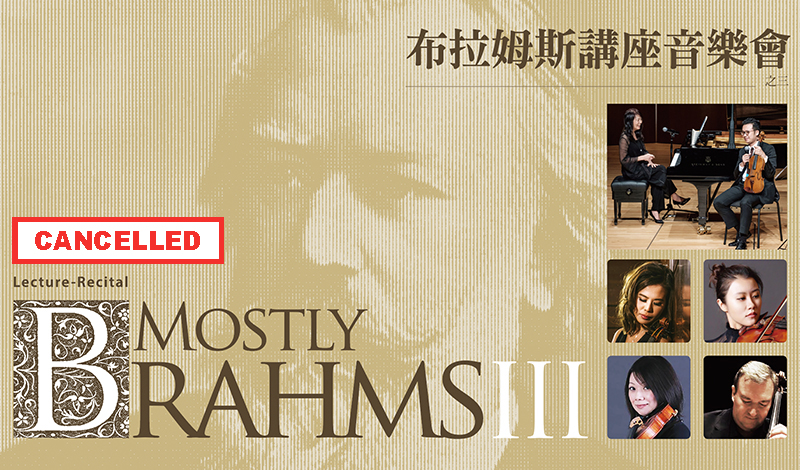 【CANCELLATION】Mostly Brahms III