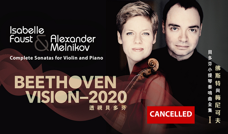 Isabelle Faust & Alexander Melnikov: Beethoven's Complete Sonatas for Violin and Piano I
