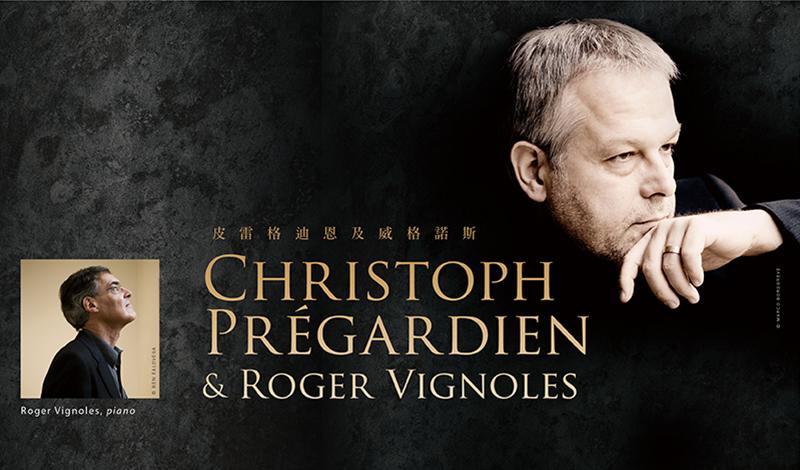 Of Love and Beloved: Christoph Prégardien & Roger Vignoles