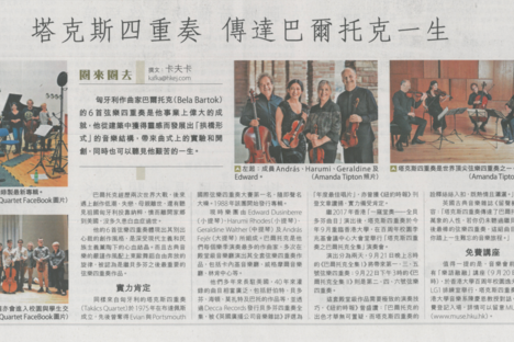 信報 Hong Kong Economic Journal
