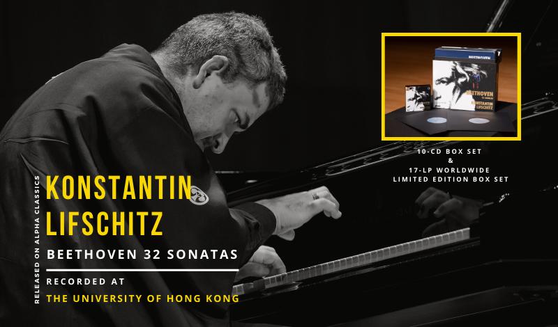 'Beethoven 32 Sonatas' 10-CD Box Set and 17-LP Box Set