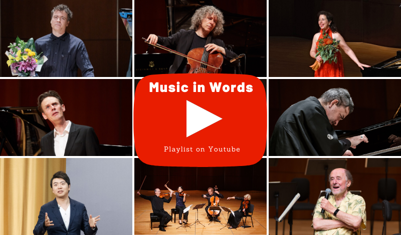 Listen to Great Musical Minds at Home