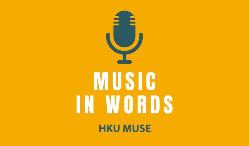 HKU MUSE Podcast is here!