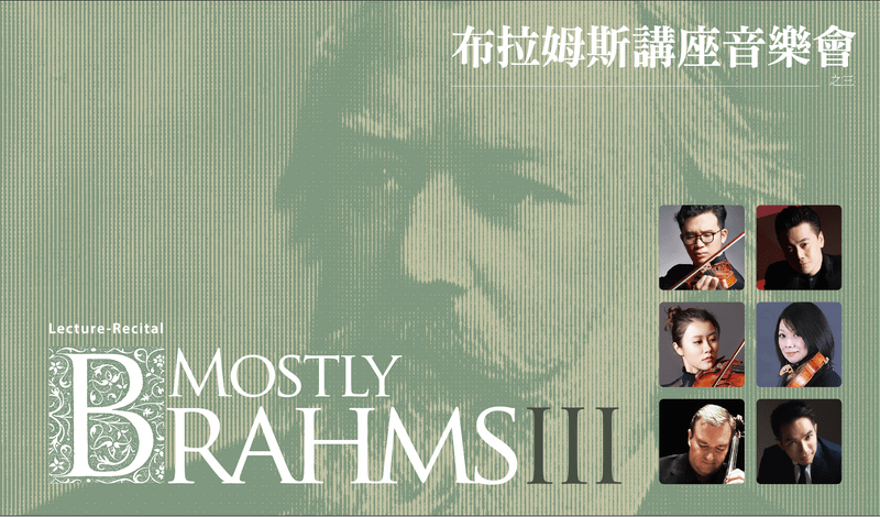 Mostly Brahms III
