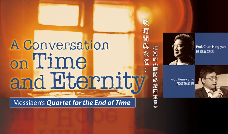A Conversation On Time And Eternity: Messiaen's Quartet For The End Of Time