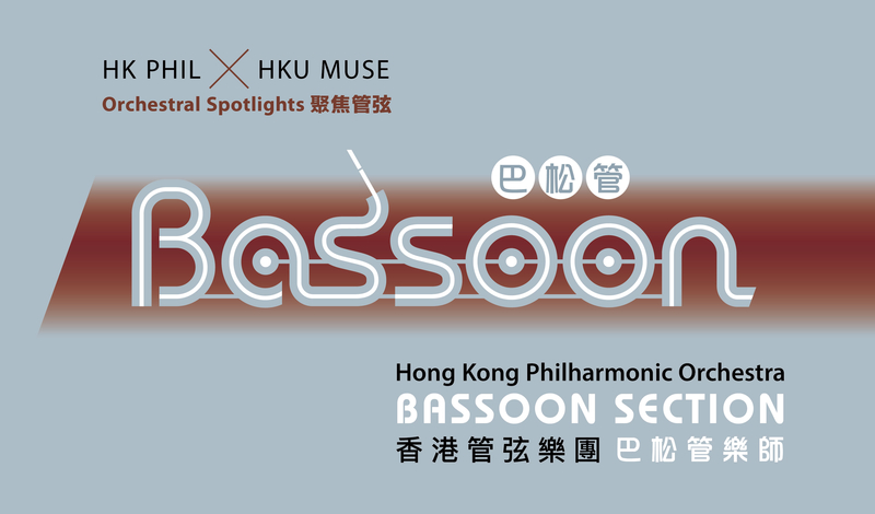 Orchestral Spotlights: Bassoon