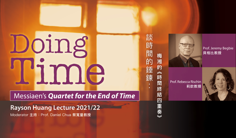 Doing Time: Messiaen's Quartet For The End Of Time